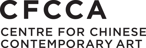 Centre for Chinese Contemporary Art (CFCCA) logo